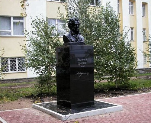 Bust of great Russian poet Alexander Pushkin. 1938. Material - concrete