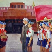 Entering pioneer organisation. Artist Getman Topuriya (Georgia, 1941)