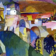 Nizhny Novgorod. 1915. Oil, canvas, Tretyakov Gallery