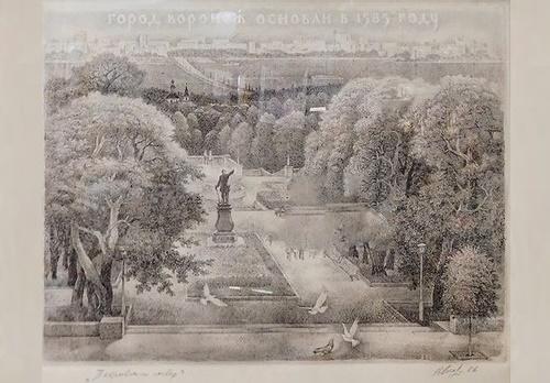 Petrov square