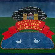 Proletarians of all countries - unite. 2008