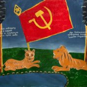 Soviet flag carpet. Painting by Arkady Petrov