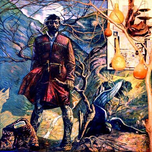 Vazha Pshavela. 1991
