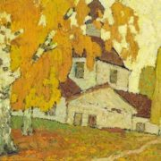 Autumn in Lyubtsy. Oil on canvas. 1964