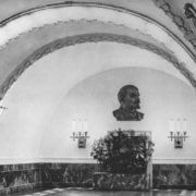 Bas-relief portrait of V. I. Lenin sculptors A. G. Pliskin, V. I. Sychev. Moscow metro