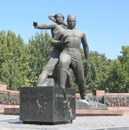 Courage, Monumental complex dedicated to 1966 earthquake in Tashkent
