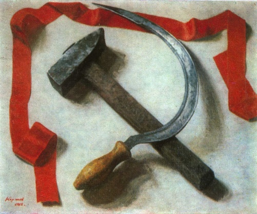 Hammer and sickle. From a series of 'School still lifes' . Oil. 1980. Krasnoyarsk Surikov Art Museum