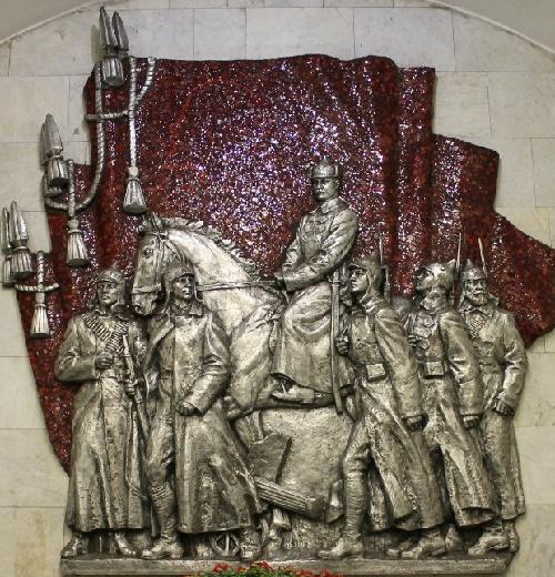 Interior of Frunzenskaya metro station, St. Petersburg (Leningrad) Soviet Russian sculptor Vladimir Sychev 1917-1995