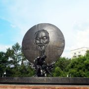 Ho Chi Minh in Moscow