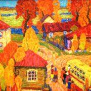 Mstera autumn. 1985