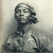 People's volunteer. 1952. Bronze