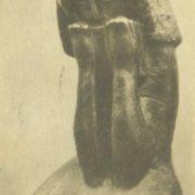 Anne Frank. 1968. Bronze
