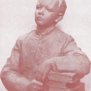Lenin-schoolboy. Bronze. 1948