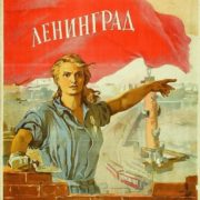 We defended Leningrad, and we will restore it. 1944