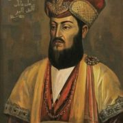 portrait of Turkmen hero