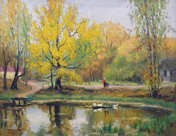 Autumn in Abramtsevo. 1932