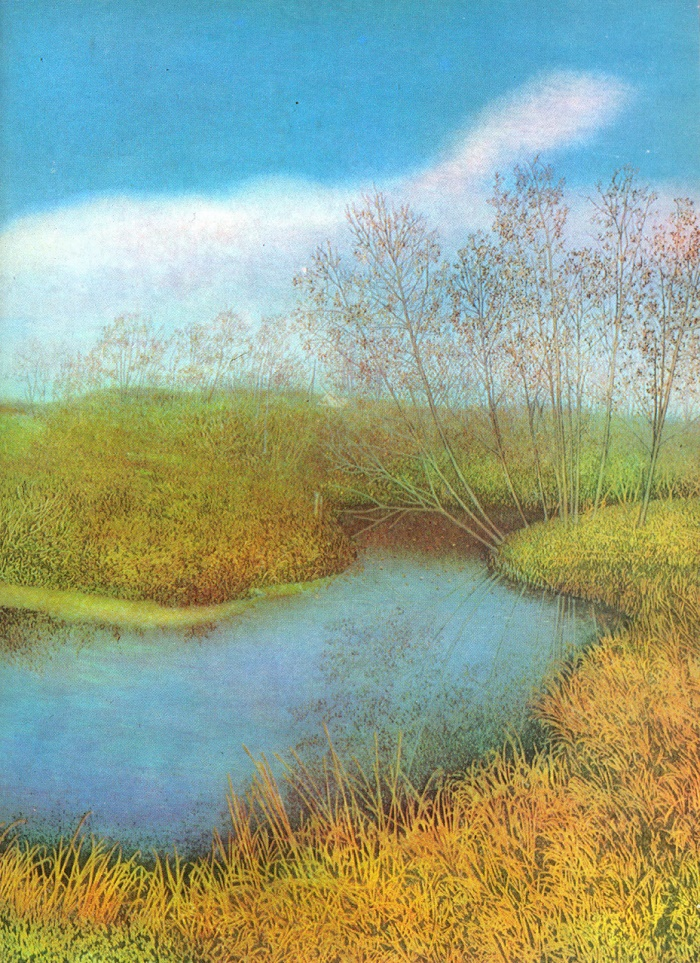 Autumn on the Toimenka river. 1975. V.D. Melnikov