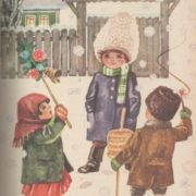 Children in winter. Book illustration