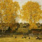 Soviet artist Revold Baryshnikov 1924-1985