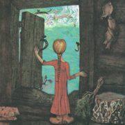 Illustration for Pavel Bazhov tales