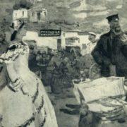 Illustration for the novel by Maxim Gorky 'Artamonov case'. 1947. Watercolor