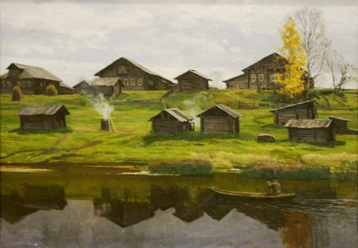 Last autumn. Tuymino 1986