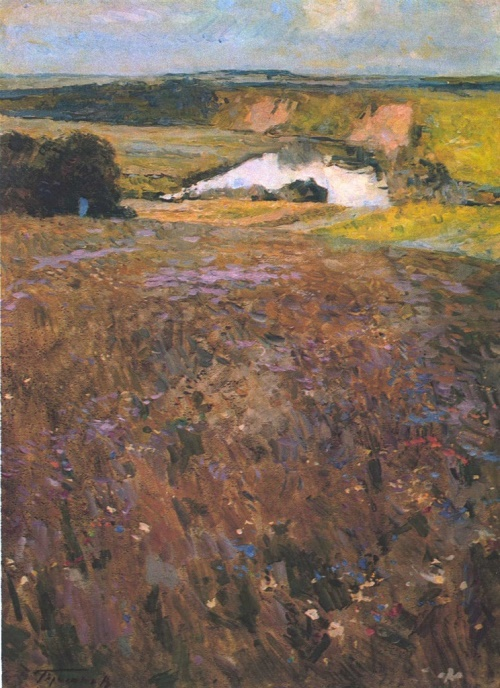 Meadow. Oil. 1932