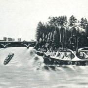 Sh.S. Ertuganov. The river. 1975