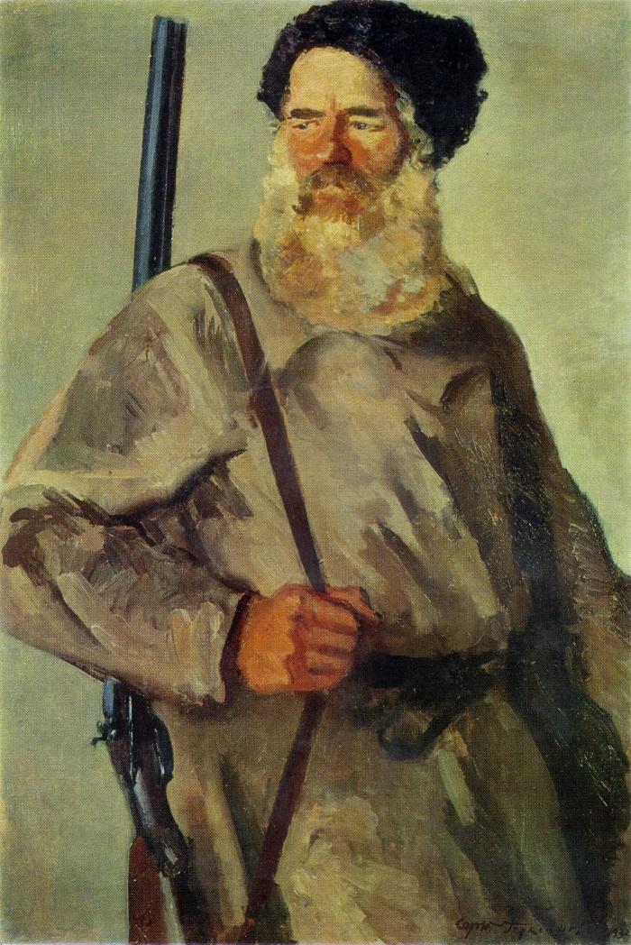 The kolkhoz guard. 1933