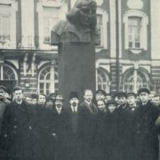 The opening of the monument to G. Heine. Photo of 1918