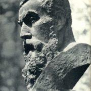 V.K. Roentgen monument in Leningrad. Bronze. 1927