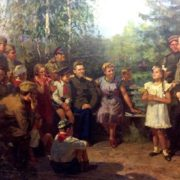 Visiting the pioneers. 1950