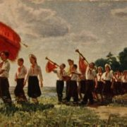 We are pioneers of the Soviet Union. 1950s