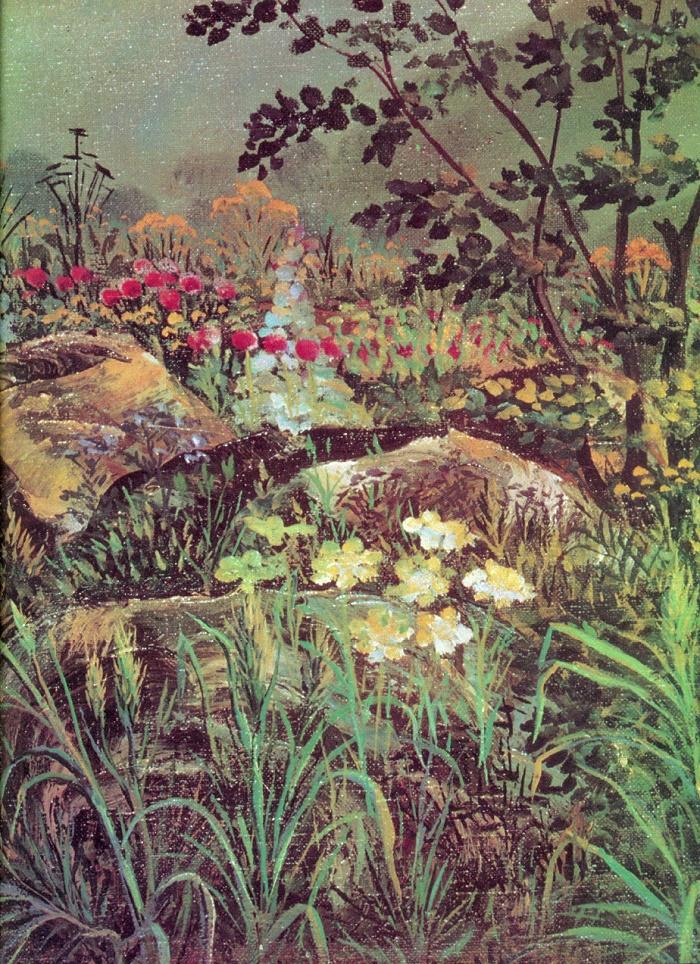 Yu.V. Gursky. Stones. 1976