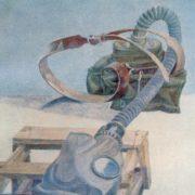 A gas mask. 1977. Canvas, acrylic
