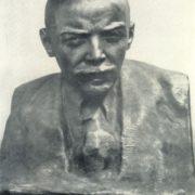 Bust of Lenin. 1918