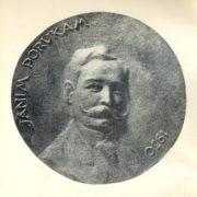 Medal commemorating Latvian poet Janis Poruks. 1930