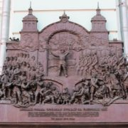 Memorial monumental composition on the building of the Belorussky railway station in Moscow, dedicated to the first performance of the song-hymn 'Get up the country, huge'