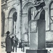 Old photo. Monument to A. Blanki in Petrograd. Gypsum. 1919