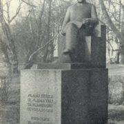 writer R. Blaumanis. 1929