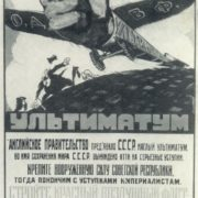 Ultimatum. Poster. 1923