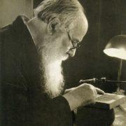 Vladimir Andreyevich Favorsky (1886-1964)