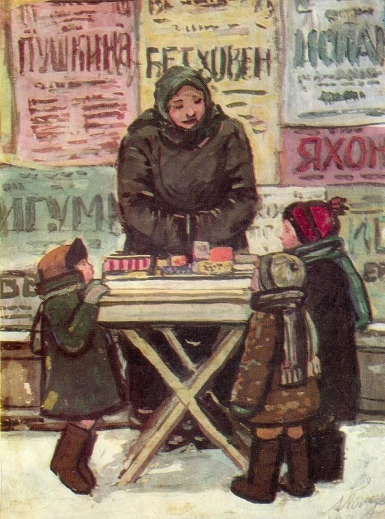 Children. (Moscow of the thirties). 1936. Paper, gouache drawing by Soviet painter Alexander Rozhdestvensky (1901-1998)