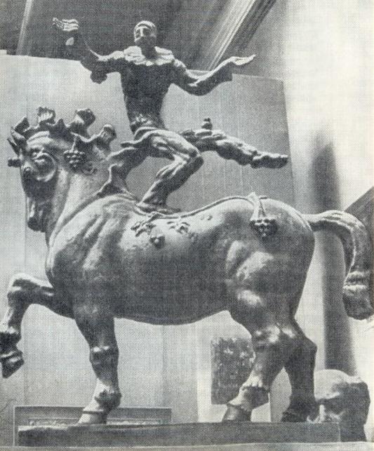 Circus. Horse statue. 1978