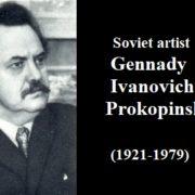 Gennady Prokopinsky