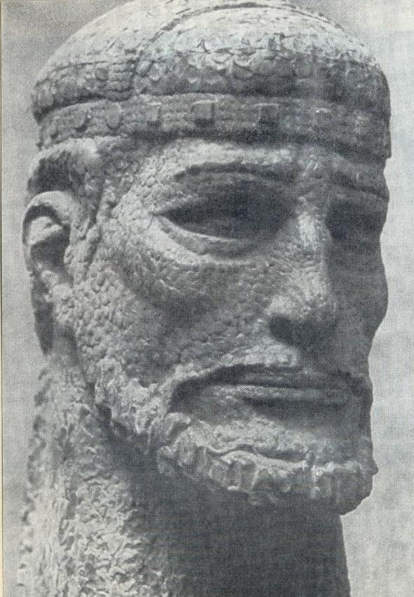 Khan Asparuh. Head. 1968