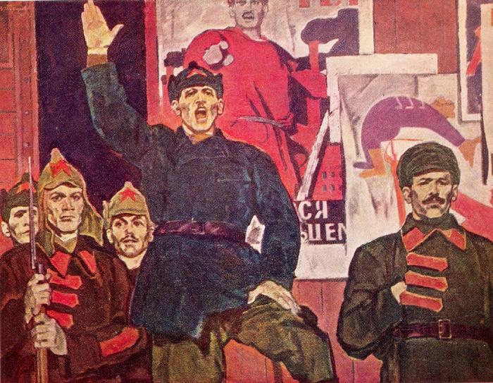 Komissars. 1966-1967