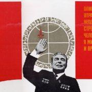 Leonid Brezhnev greeting the Olympic games. Soviet poster of 1980