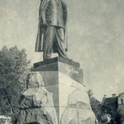 Monument to the writer P. Zwirke. Bronze, granite. 1948-1959. Vilnius