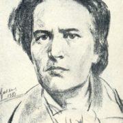 NP Ulyanov. Portrait of A. S. Golubkina (fragment). Coal. 1937. The State Tretyakov Gallery